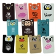 Paws N Claws Silicone Pocket - 3M sticky phone pocket sticks to the back and your mobile device and holds business cards, an id, credit cards, and more.