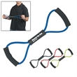 Exercise Band - Exercise band made of stretchable latex material with EVA foam handles.