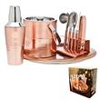 Godinger® 9pc. Copper Bar Set - 9 piece copper bar set.