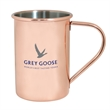 16 OZ COPPER COATED STAINLESS STEEL - 16 oz Capacity Copper Coated Stainless Steel with Mirror Finish.