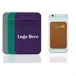 Phone Card Holder/Wallet