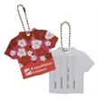 Hawaiian Shirt Luggage Tag