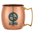 20 Oz. Moscow Mule Mug - 20 oz. Moscow Mule mug made from nickel and copper with a cast-brass handle. FDA approved