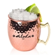 Romero 16 oz Hammered Moscow Mule Mug - 16 oz. Copper Moscow Mule Mug with Stainless Steel Interior.