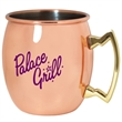 Hilton 18 oz Polished Moscow Mule Mug - 18 oz. Copper Coated Moscow Mule Mug with Stainless Steel Interior.