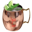 Moscow Mule Mug - These cups are perfect for serving the popular moscow mule drink.