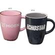 Charcoal Funnel Mug (12 Oz.) - Twelve oz. ceramic mug.