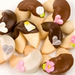 """Wedding Gourmet Fortune Cookies-""""CLASSIC STYLE"""" - Wedding gourmet fortune cookies """" classic style."""