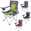 Koozie® Kamping Chair - Camping chair with durable silver frame and 600 denier polyester fabric.