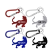 Tiger Shape Bottle Opener Key Chain with Carabiner