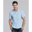 Gildan DryBlend® Double Pique Sport Shirt - Gildan® Dryblend® Double Pique Sport Shirt, blank.