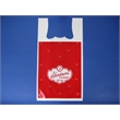 Hi Density T-Shirt Bags - These bags are puncture and tear resistible with large handles.