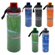LOCKING 18 OZ. FULL COLOR INSERT BOTTLE - 18 oz. refillable insulated water bottle Includes locking lid with lanyard Full Color insert to showcase your logo BPA free; Not r