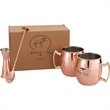Moscow Mule Mug 4-in-1 Gift Set - Moscow Mule Mug 4-in-1 Gift Set