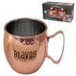 Moscow Mule Mug Set - Moscow Mule Mug Set w/hammered finish. Made of premium grade stainless steel (inside) with copper coating (outside). 16 oz size.