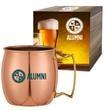 20 Oz. Moscow Mule Mug With Custom Box - Moscow Mule mug (20 oz.) with custom box