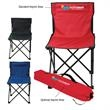 Price Buster Folding Chair With Carrying Bag - Folding chair made of 600 denier nylon with 210 denier nylon carrying bag.