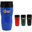 Mug - Travel mug tumbler that is 100% biodegradable and BPA free. Eco friendly.