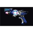 Large blue light up sound effects gun with spinning globe
