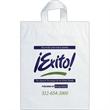 """Fused Soft Loop Handle Bag - Flexo Ink - Fused Soft Loop Handle Plastic Bags (12""""x15""""x5"""") - Flexo Ink"""