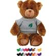 """Gund (R) Plush Teddy Bear - Teddy bear, 9"""", sitting size is 6""""."""