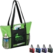"""Lakeview Cooler Tote - 6"""" x 13.5"""" x 15"""" cooler tote with PEVA lining; includes 1 1/4"""" x 28"""" carrying handles."""