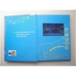 "Video Brochure - 4.3"" LCD - Video Brochure, 4.3"" LCD"