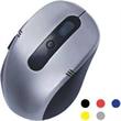 Wireless optical mouse w/ USB