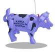 Foam Cow Toy Novelty