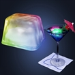 Inspiration Ice Multicolor Lighted Ice Cubes - Push-button activated realistic multicolor lighted ice cube. Blank.