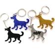 Dog shape bottle opener key chain