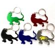 Tiger shape bottle opener key chain