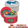 1/4 Round Tin with Chocolate Covered Sunflower Seeds - Chocolate covered sunflower seeds in a 1/4 quart tin.