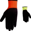 Safety Colored Cotton/Poly Knit Dipped Glove - Latex dipped palm glove, 10 gauge cotton/poly knitted freezer glove.