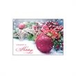 Country Charm Greeting Card - Holiday card depicts a warm country Christmas