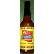 Sauce - Custom labeled Melaguta table sauce.