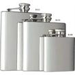Captive Top Pocket Flask