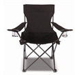 Travel Value Chair - Nylon travel chair with dual beverage holders and matching travel case with drawstring closure.