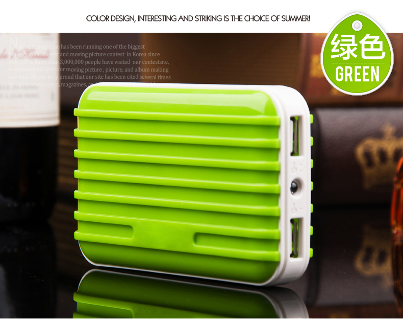 6600mAh Suitcase Power Bank Dual USB Charger with Flashlight