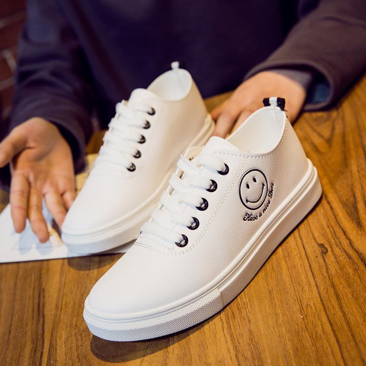 Custom Imprinted White Flat Shoes